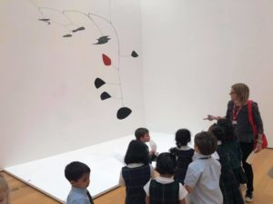 Mobile Art at the High Museum Field Trip